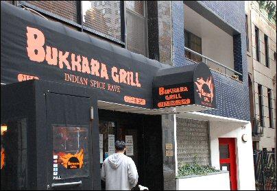 Bukhara Grill, NYC