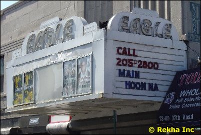 eagle theater closed