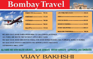 Fraudulent India Flight Tickets Scam Ad