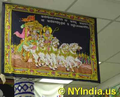 Bhagvadgita Handicraft © NYIndia.us