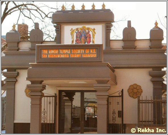 raghavendra swamy temple image © NYIndia.us