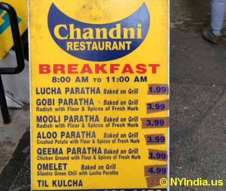 Chandni Restaurant NYC Menu © nyindia.us
