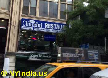 Chandni Pakistani Restaurant nyc