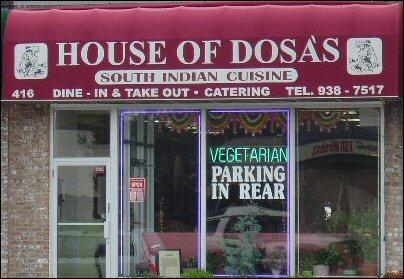 House of Dosas Hicksville Image © LongIslandIndia.com