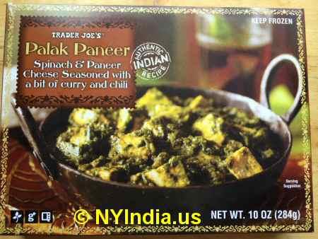 Trader Joe's NYC Palak Paneer Box image © NYIndia.us