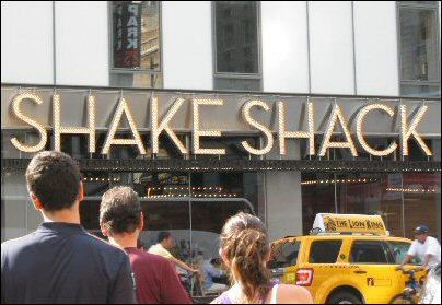 Shake Shack 8th Avenue