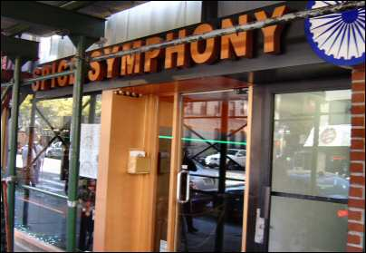 E Symphony Lexington Avenue